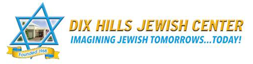 Dix Hills Jewish Center Logo