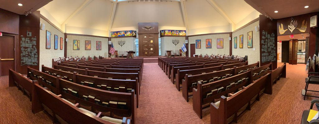 DHJC Synagogue
