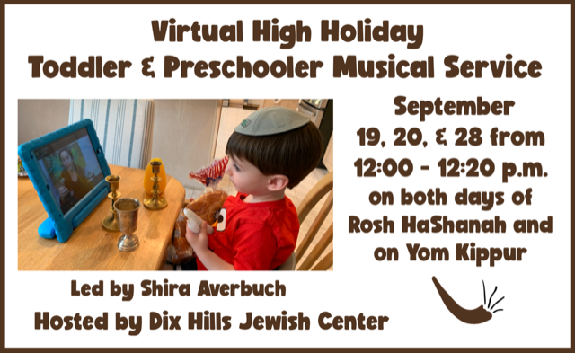 Dix Hills Jewish Center High Holiday Toddler & Preschooler Musical Service